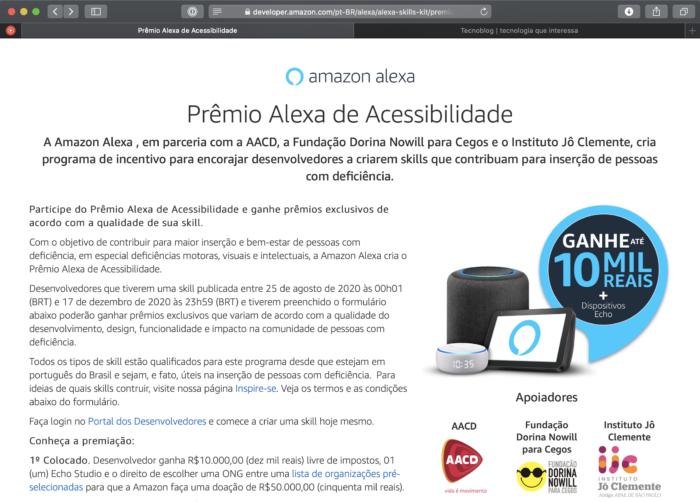Print do site do Prêmio Alexa de Acessibilidade