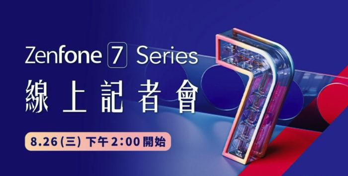 Evento de lançamento do ASUS Zenfone 7 (Foto: Reprodução/XDA-Developers)