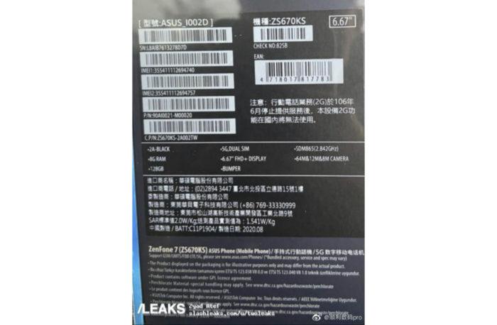 Caixa do possível Asus Zenfone 7 (Foto: Reprodução/SlashLeaks)