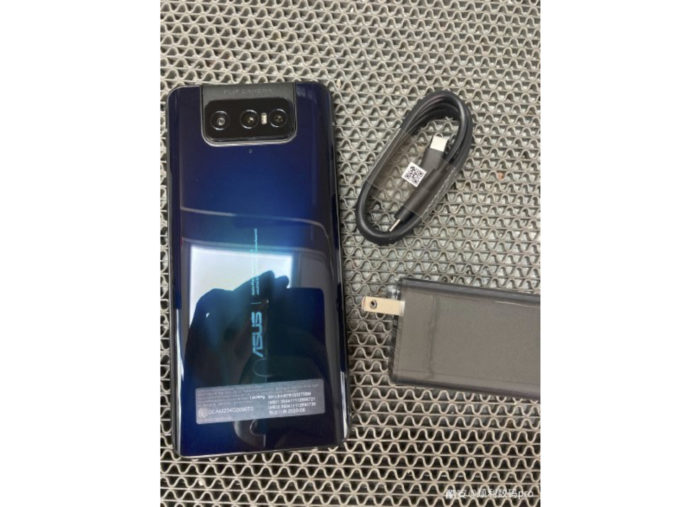 Suposto Asus Zenfone 7 (Foto: Reprodução/Weibo)