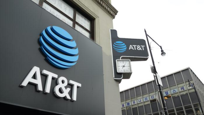 Fachada de loja da AT&T. Foto: Tdorante10/Wikimedia Commons
