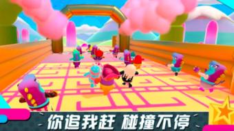 Fall Guys terá versão para celular na China, diz desenvolvedora