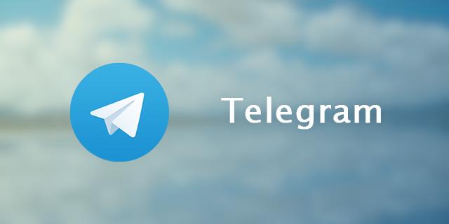 Como fazer chamada de Vídeo no Telegram / Facebook oficial / Divulgação