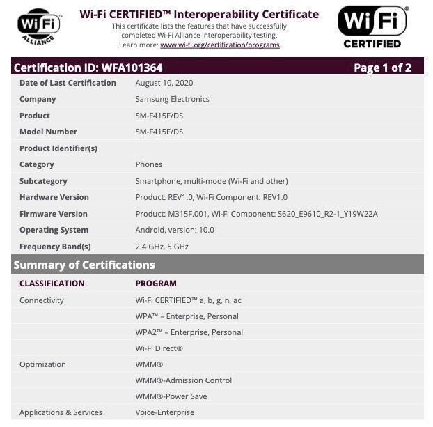 certificação do Galaxy Fold Lite na Wi-Fi Alliance