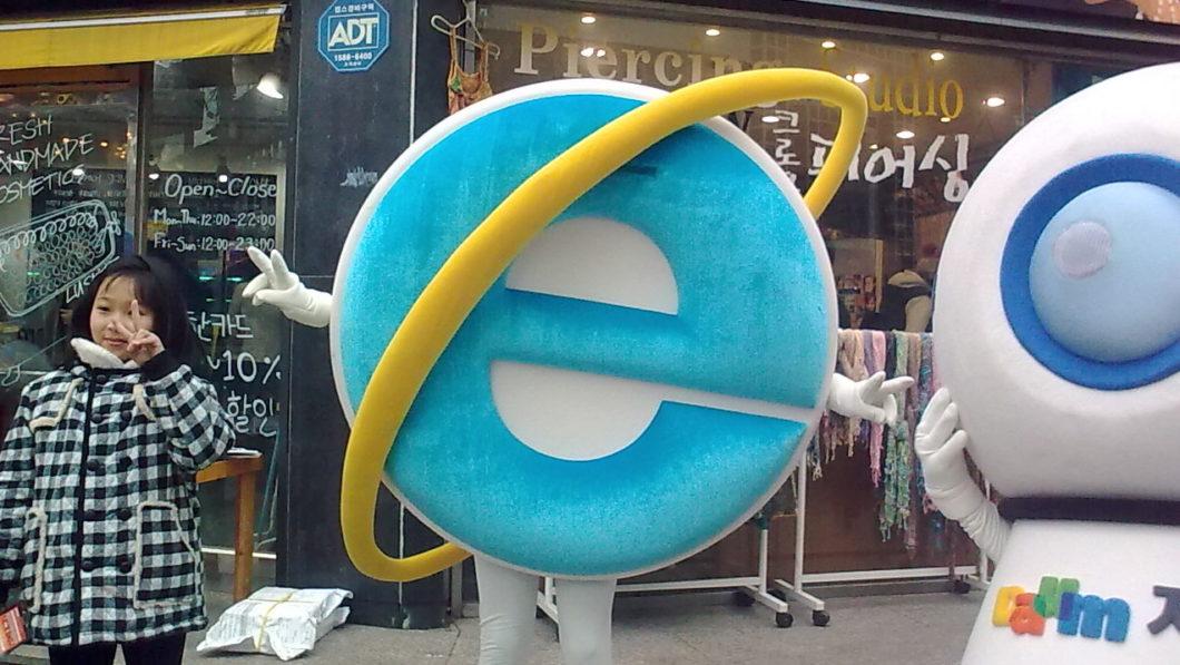 "Microsoft 365 diz: ""Adeus, Internet Explorer 11"" (Imagem: StudioEgo/Flickr)"
