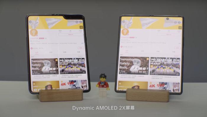 Vídeo do Galaxy Z Fold 2 revela detalhes do celular dobrável (Foto: Reprodução/YouTube)