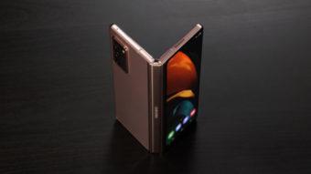 Preço oficial do Samsung Galaxy Z Fold 2 é confirmado no Brasil
