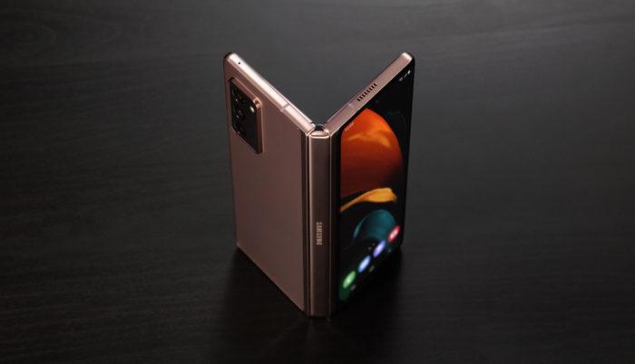 Galaxy Z Fold 2 (Imagem: Divulgação/Samsung)