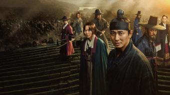15 séries coreanas originais Netflix