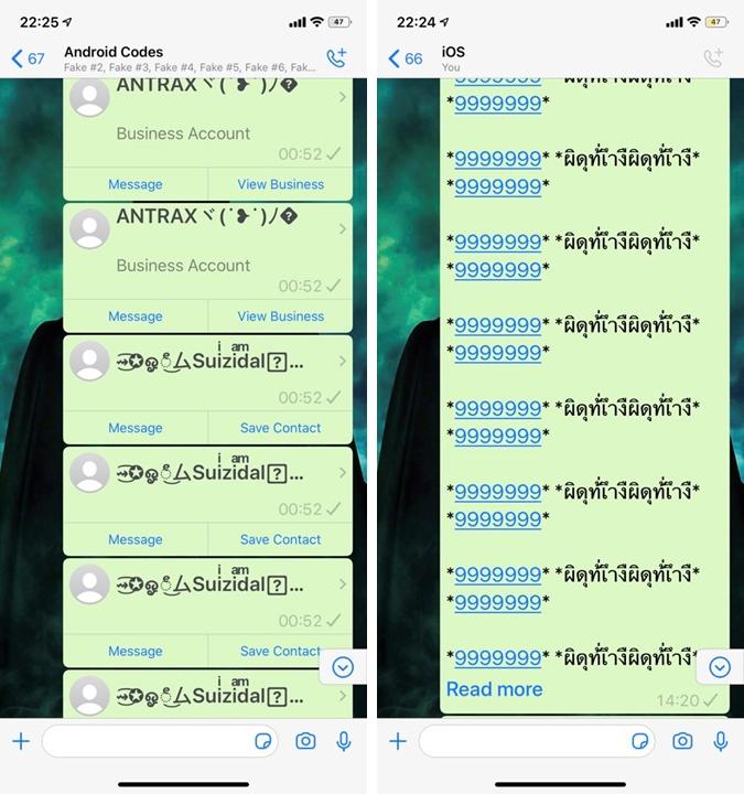 Exemplos de mensagens problemáticas