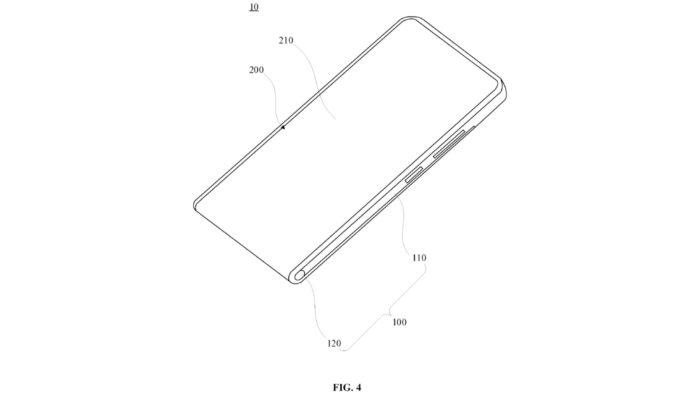 Xiaomi registra patente de celular com tela flexível e deslizante (Foto: Reprodução/WindowsUnited)