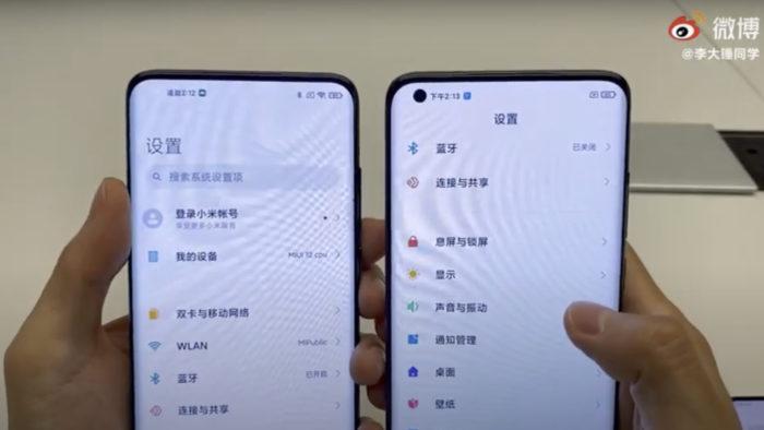 Xiaomi Mi 10 Ultra com câmera sob a tela surge em vídeo (Foto: Reprodução/YouTube)