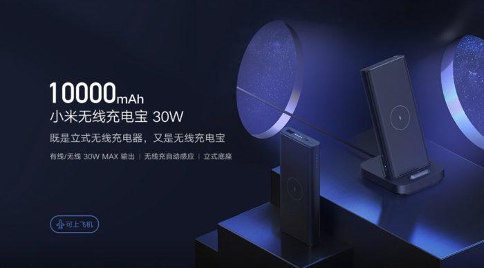 Xiaomi Mi Wireless Power Bank 30W (Foto: Divulgação/Xiaomi)