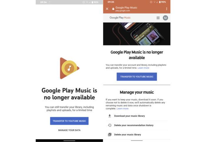 Google Play Música encerra acesso para diversos usuários (Imagem: Reprodução/Android Police)