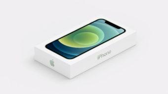 Por que a Apple não vende mais o iPhone com carregador?