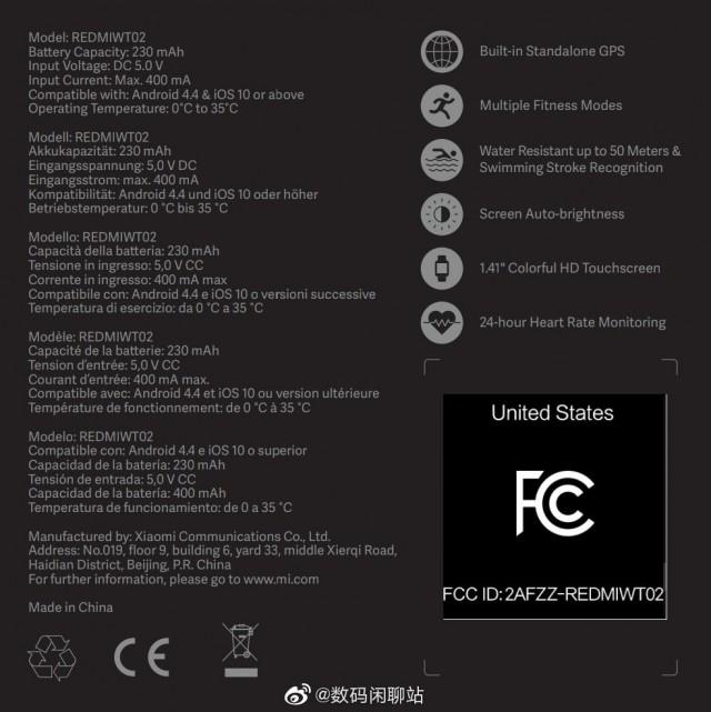 Especificações do Mi Watch Lite. Imagem: Reprodução/FCC