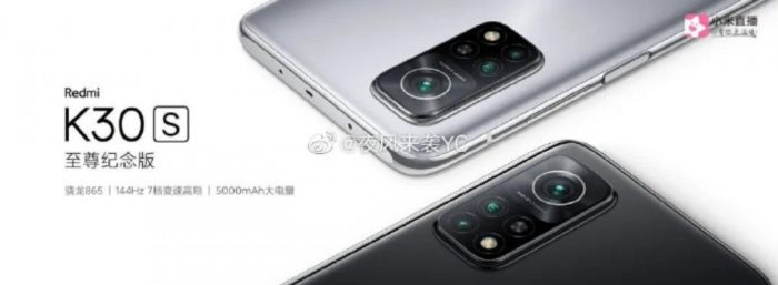Redmi K30S pode ter tela de 144 Hz (Imagem: Reprodução/GSMArena)