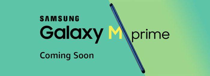 Samsung Galaxy M31 Prime (Imagem: Divulgação/Samsung/Amazon India)