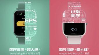 Amazfit Pop Pro chega amanhã com GPS embutido, tela OLED e mais