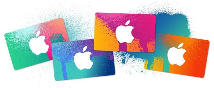 Modelo antigo dos gift cards da Apple (Imagem: Divulgação/Apple)