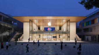 Apple ativa servidores de iCloud na China sob comando de empresa estatal
