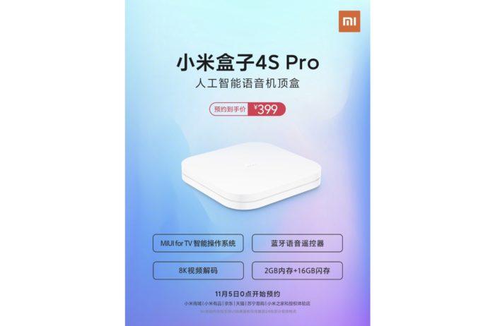 Poster do Xiaomi Mi 4S Pro (Imagem: Reprodução/Weibo)