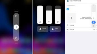 Xiaomi MIUI 12 muda visual dos controles de volume e liga/desliga