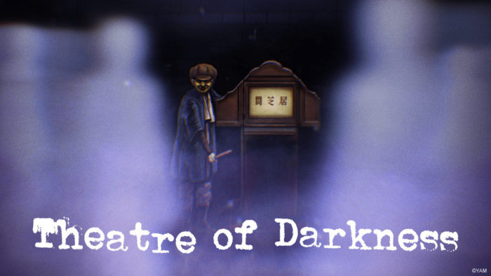 Theater of Darkness S8 - 16x9