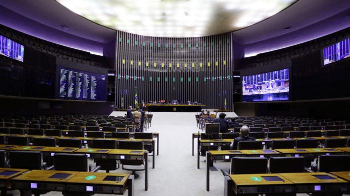 Projeto na Câmara quer adiar multas da LGPD (Imagem: Najara Araujo/Câmara dos Deputados)