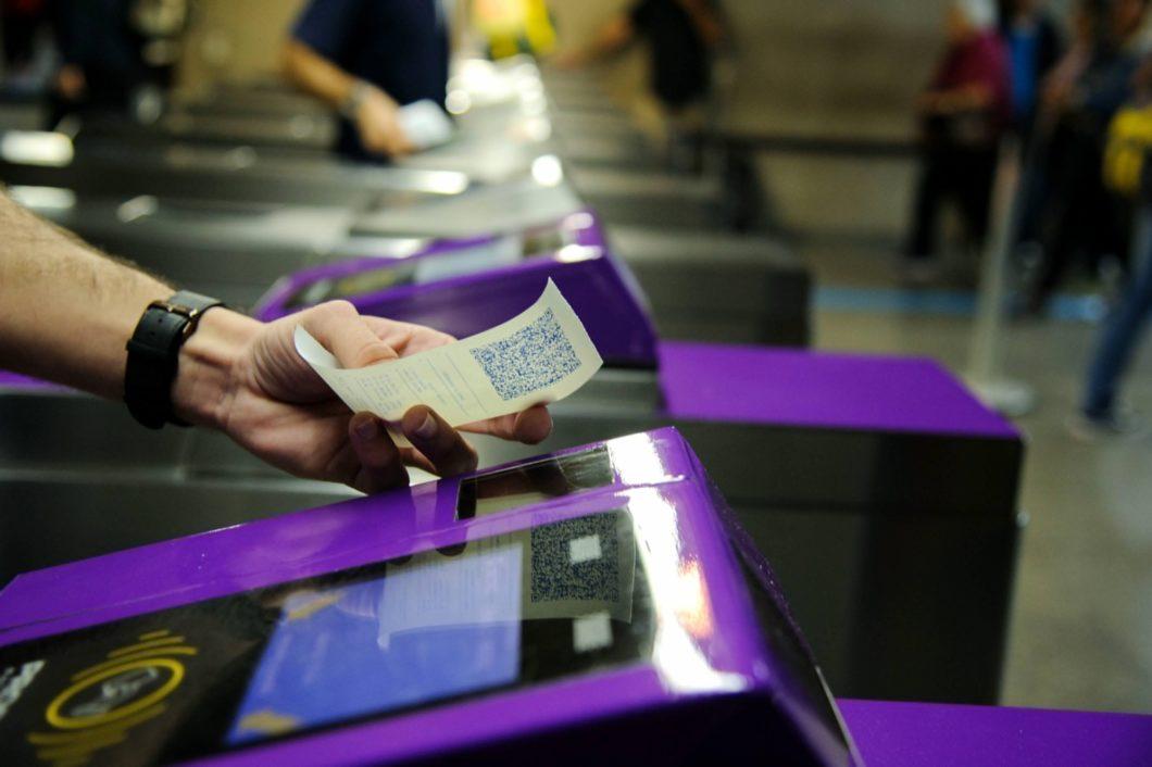 Catraca com validador de QR Code (imagem: divulgação/Metrô de São Paulo)