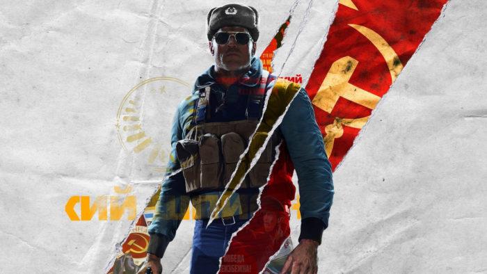 Call of Duty: Black Ops Cold War (Imagem: Divulgação/Activision)