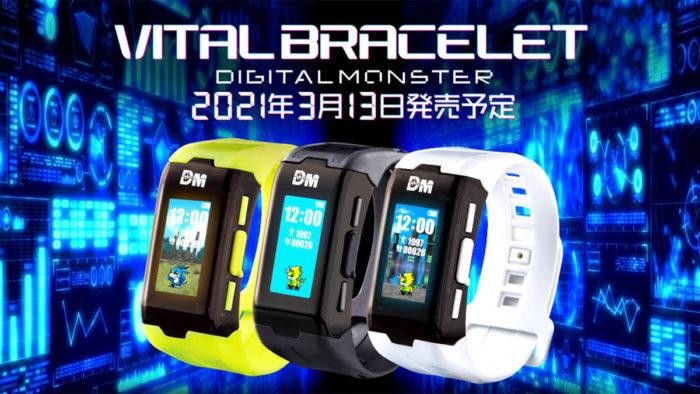 Bracelete de Digimon chega com monstrinho virtual (Imagem: Bandai/Divulgação)