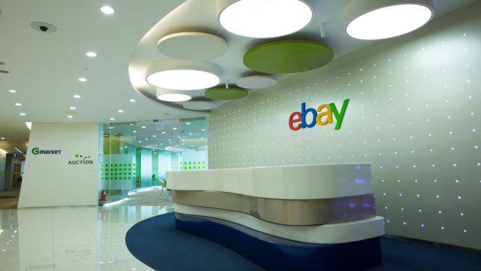 Você pode rastrear sua compra no eBay (Imagem: Divulgação / eBay)