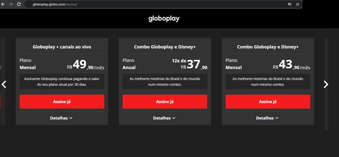 Como assinar o Globoplay (Imagem: Reprodução/Gabrielle Lancellotti)