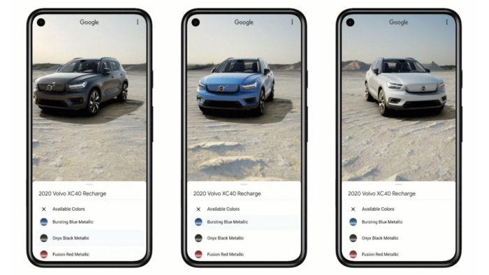 Google exibe carros da Volvo e da Porsche em 3D (Imagem: Reprodução/Google)