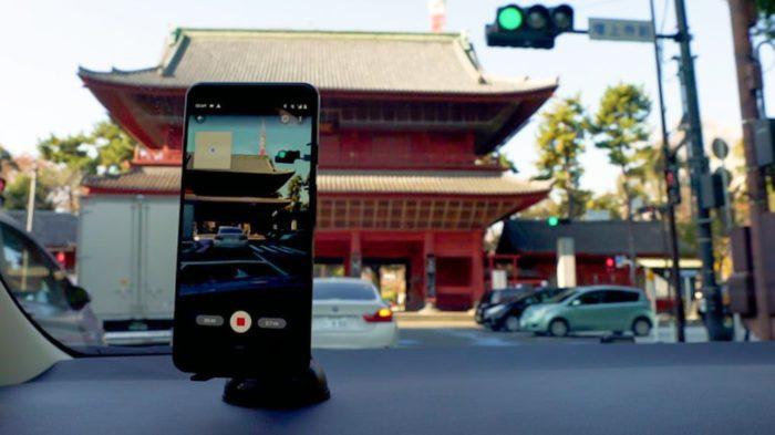 Google Street View ganha opção para mapear ruas com o celular (Imagem: Reprodução/Google)