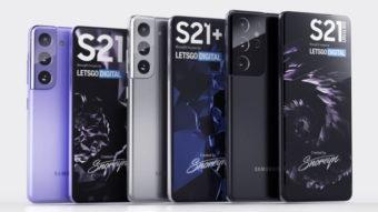Samsung confirma Galaxy S21 em janeiro com suporte a S Pen