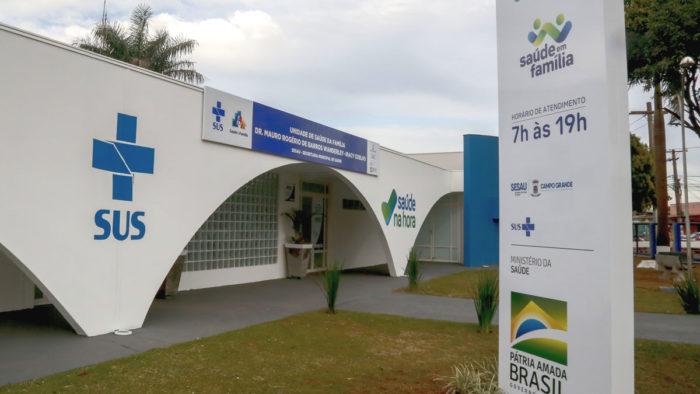 SUS tem plataforma que exibe histórico de vacinação (Imagem: Rômulo Serpa/Ministério da Saúde)