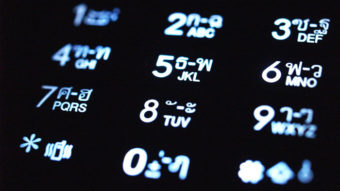 Como fazer chamadas VoIP para telefones comuns