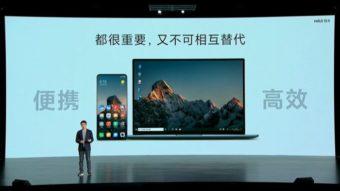 Xiaomi anuncia MIUI 12.5 com novidades e abre teste beta