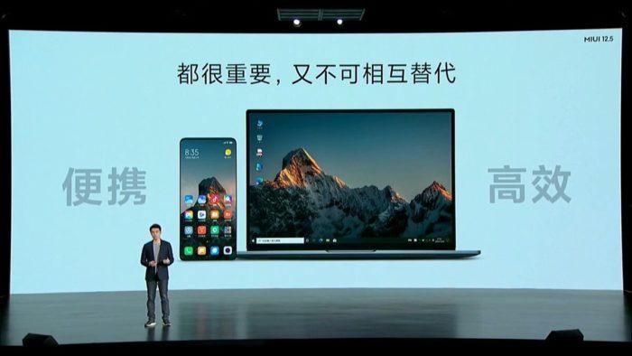 Apresentação da versão chinesa da MIUI 12.5 com o app MIUI+ (Imagem: Reprodução/Xiaomi)