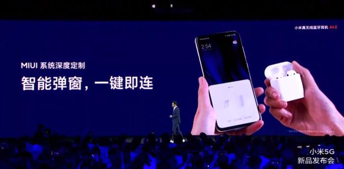 Pareamento Bluetooth em celulares da Xiaomi (Imagem: Reprodução/Xiaomi)