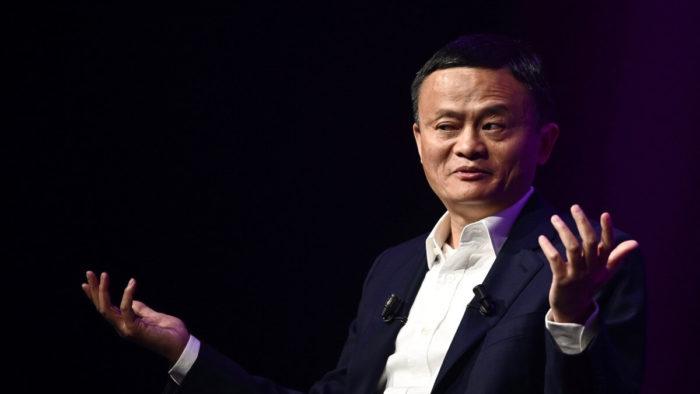 Jack Ma (Imagem: Philippe Lopez/AFP)
