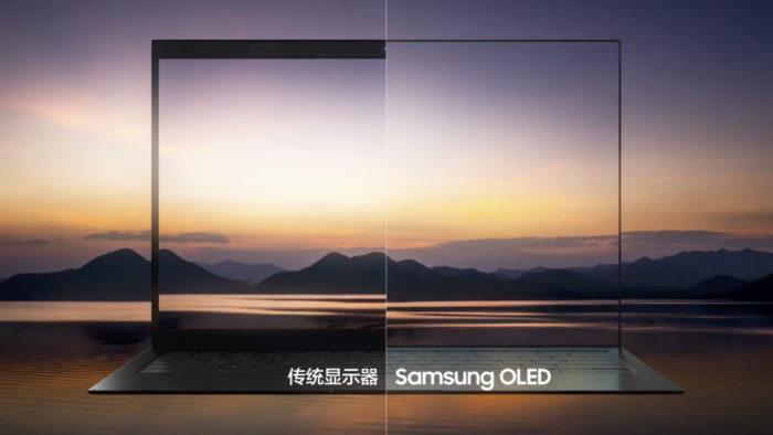 Samsung Display apresenta notebook com câmera sob a tela (Imagem: Reprodução/Samsung Display/Weibo)