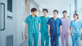 8 séries médicas para assistir na Netflix