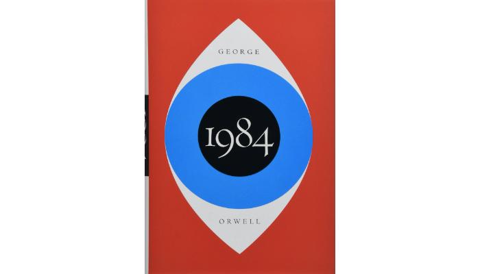 1984 (Imagem: Divulgação/Amazon)