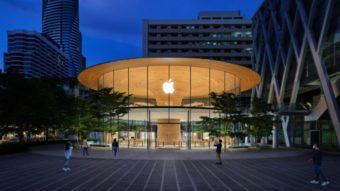 Apple é condenada a pagar US$ 308,5 milhões por violar patentes