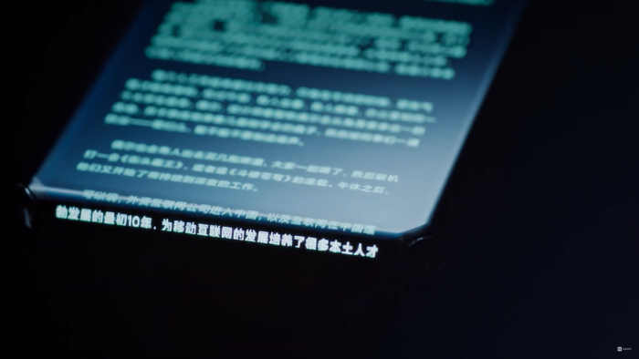 Conceito de celular Xiaomi com tela curva em todas as bordas (Imagem: Reprodução/Xiaomi/YouTube)