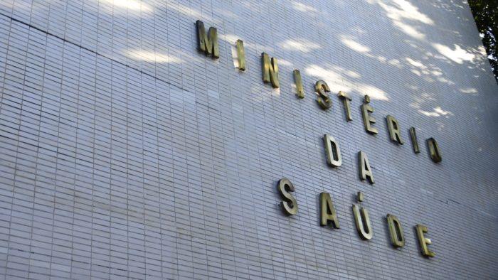 Fachada do Ministério da Saúde (Imagem: Marcello Casal Jr / Agência Brasil)