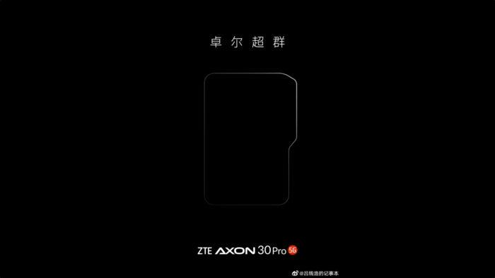 Teaser do ZTE Axon 30 Pro (Imagem: Reprodução/Lu Qianhao/Weibo)